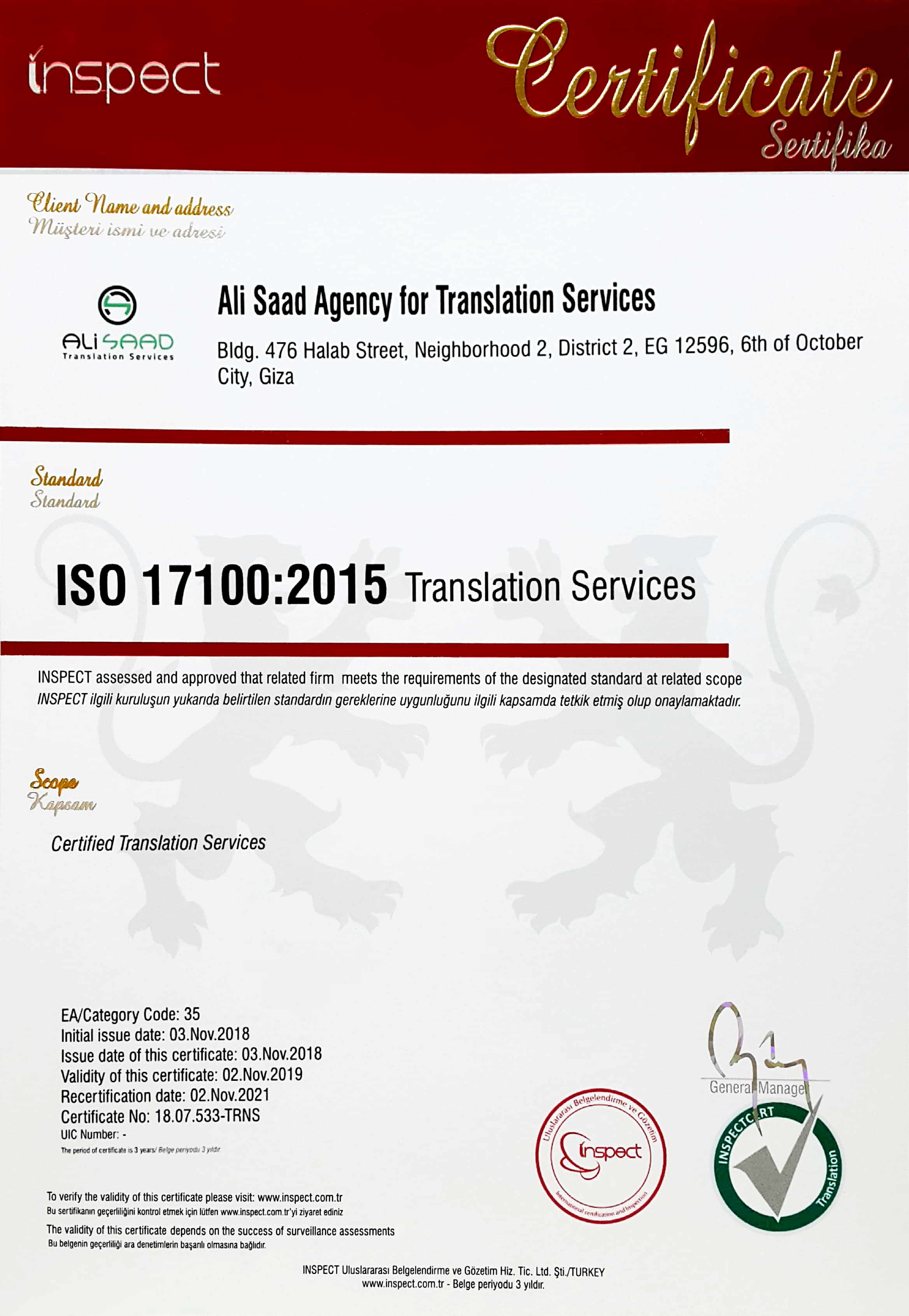 Certification Ali Saad Agency For Translation Services